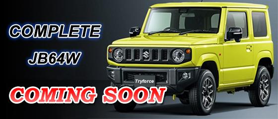 JB64W -coming soon-